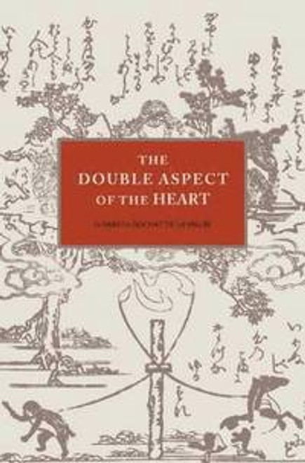 the double aspect of the heart