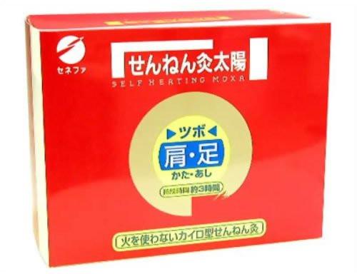 Sennenkyu Taiyo Self Heating Moxa Plasters