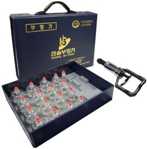 17 Piece Plastic Cupping Set