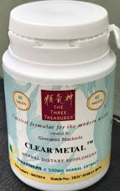 Clear Metal (60 tabs)