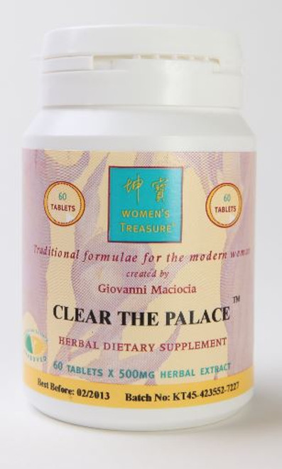 Clear the Palace (60 tabs)