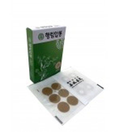 Hae Lim Acupressure Patch for Su Jok Therapy  #6
