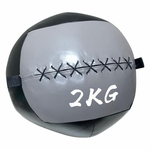 Fitness Soft Wall Ball Medicine Ball