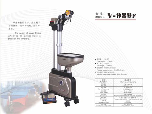 Y&T Table Tennis Robot V-989F