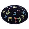 Leather Aleph-Beit Kippah