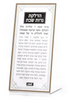 Shabbat Candle-Lighting Prayer stand