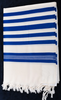 Keter Blue-Striped Tallit