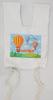 'Al Mitzvat Tzitzit' Balloons Tallit Katan - Size 3