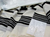 Size 28 Wool Black-striped Children's Tallit