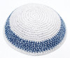 White Knitted Kippah with Blue Band