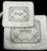 White Brocade Silver Frame Tallit Bag