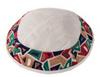 Multicolor Geometric Shapes Kippah