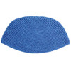 Extra Large Navy Blue Knitted Kippah