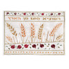 Pomegranate & Wheat Stalks Challah Cover