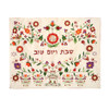 Oriental Design Challah Cover
