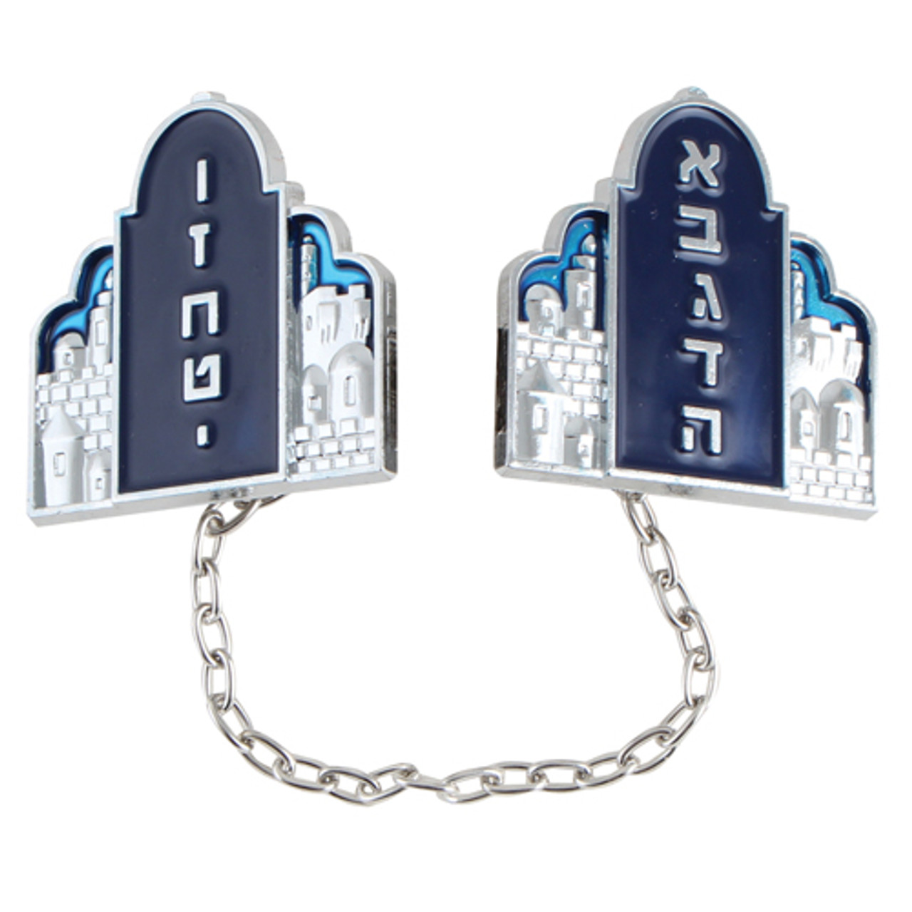 City of David Luchot HaBrit Tallit Clips