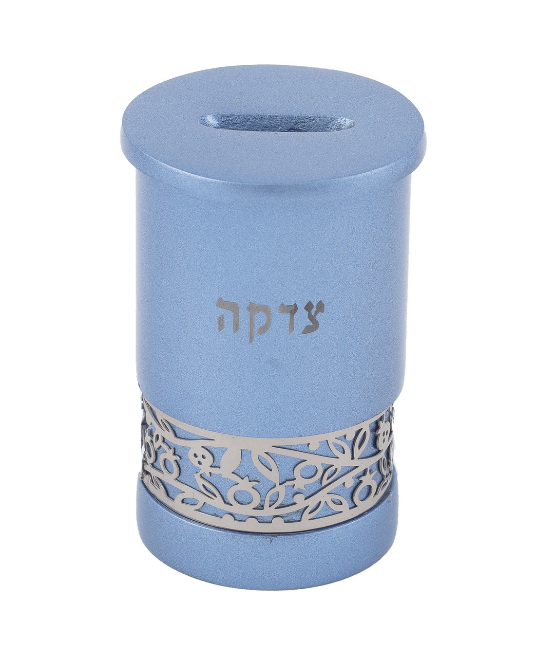 Steel Blue Tzedaka Box