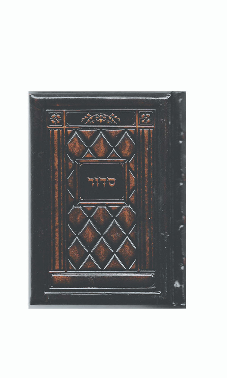 Large Antique Leather Siddur