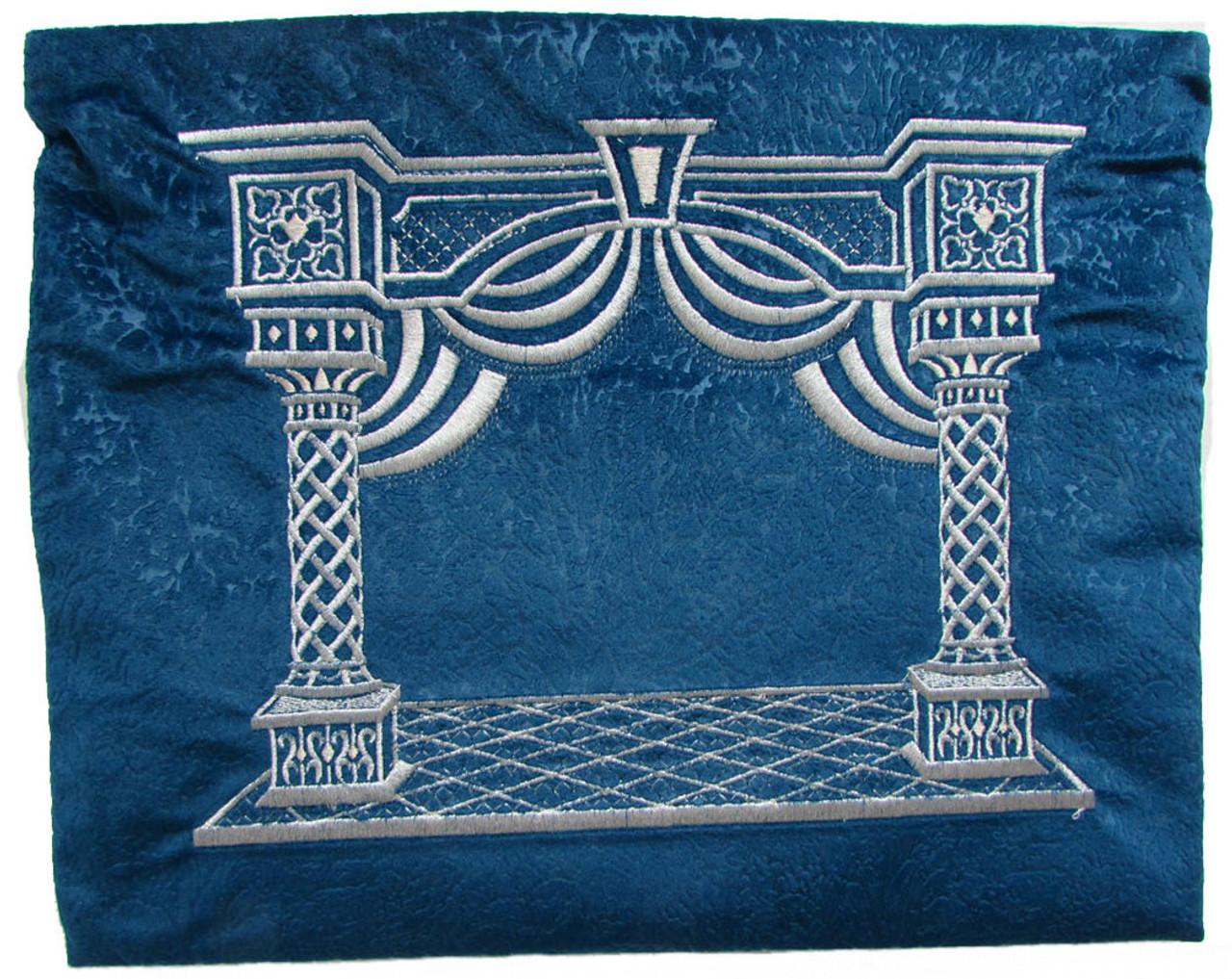 Dark Blue Vilna Gate Tallit Bag