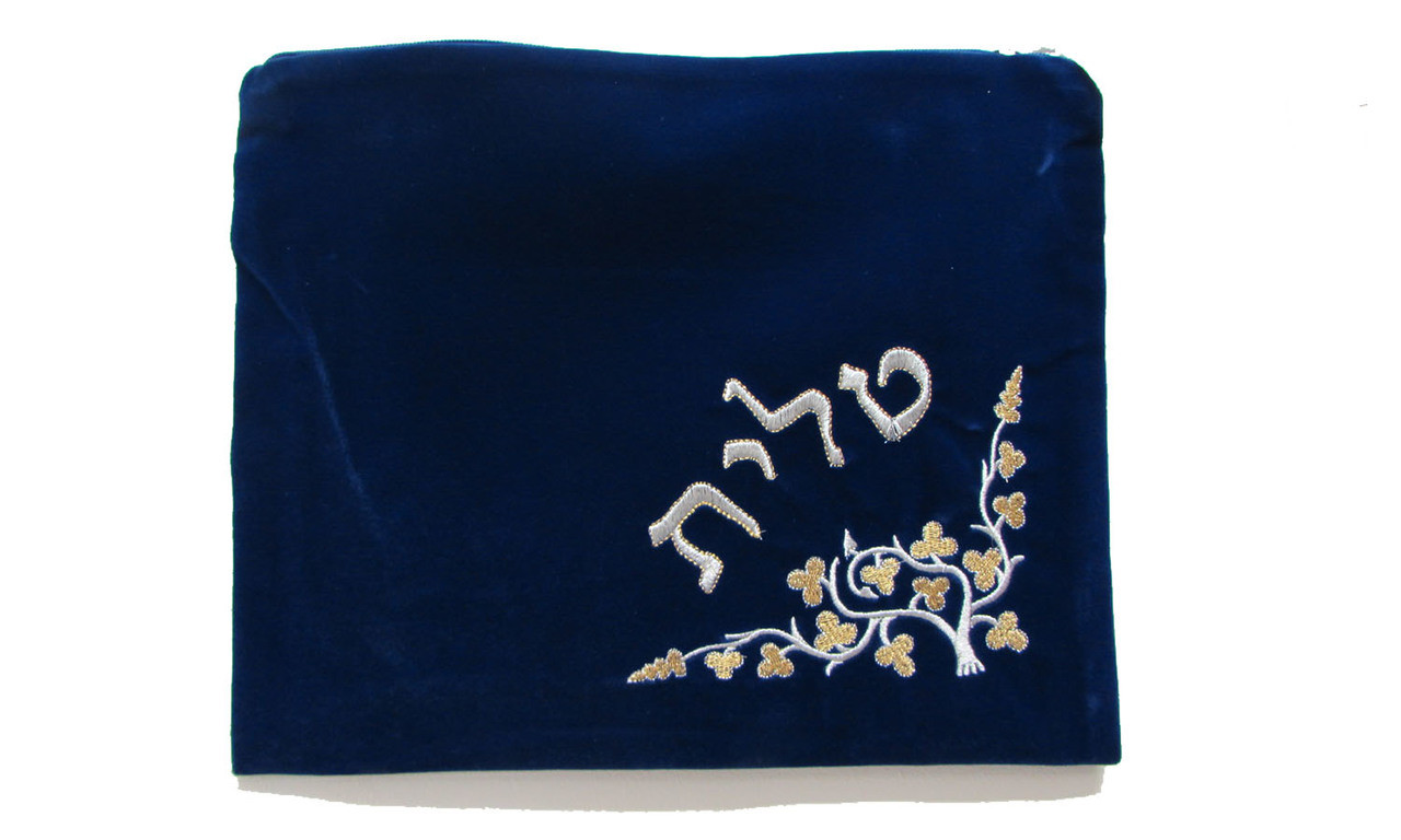 Blue Tree of Life Tallit Bag