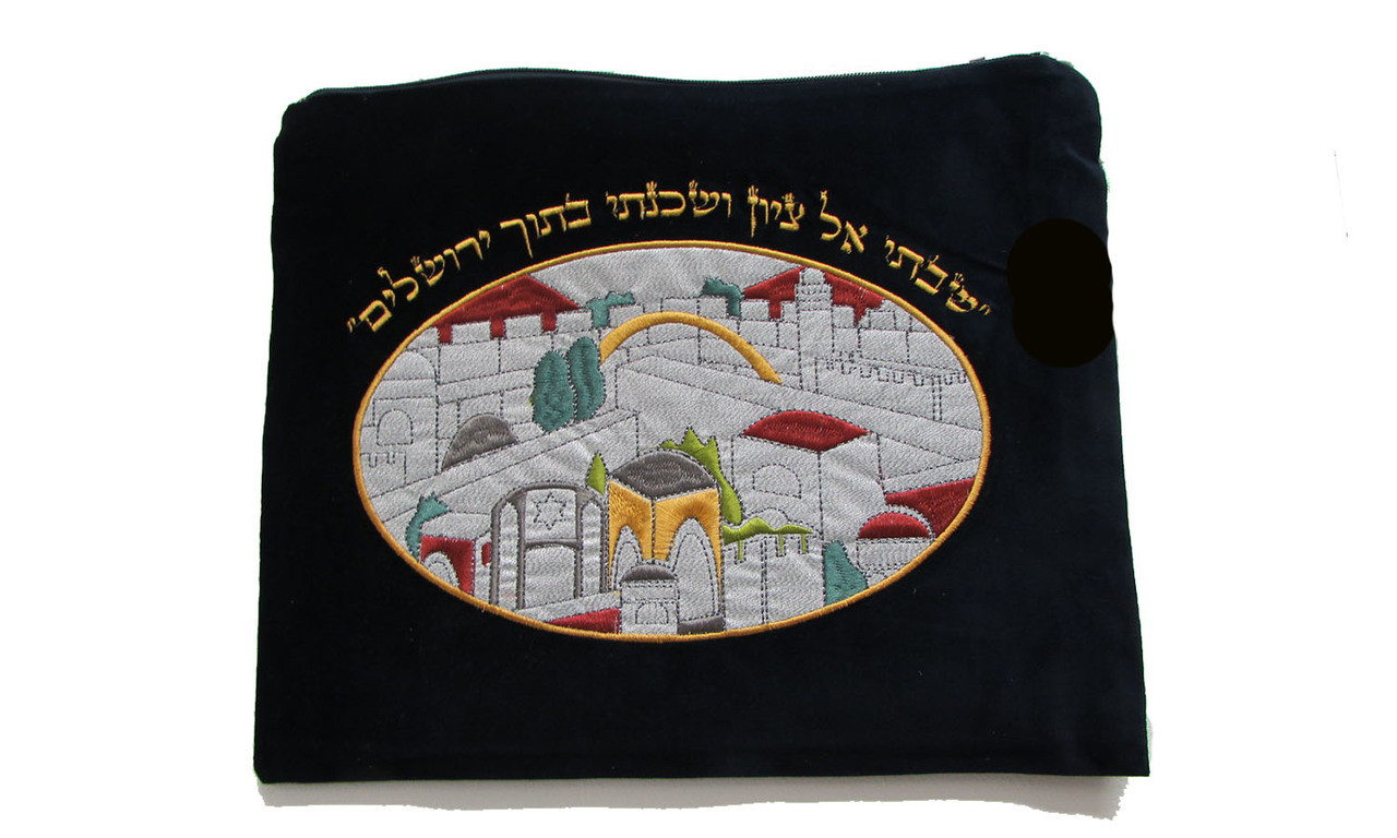 """Shavti El Tzion"" Velvet Tallit Bag"