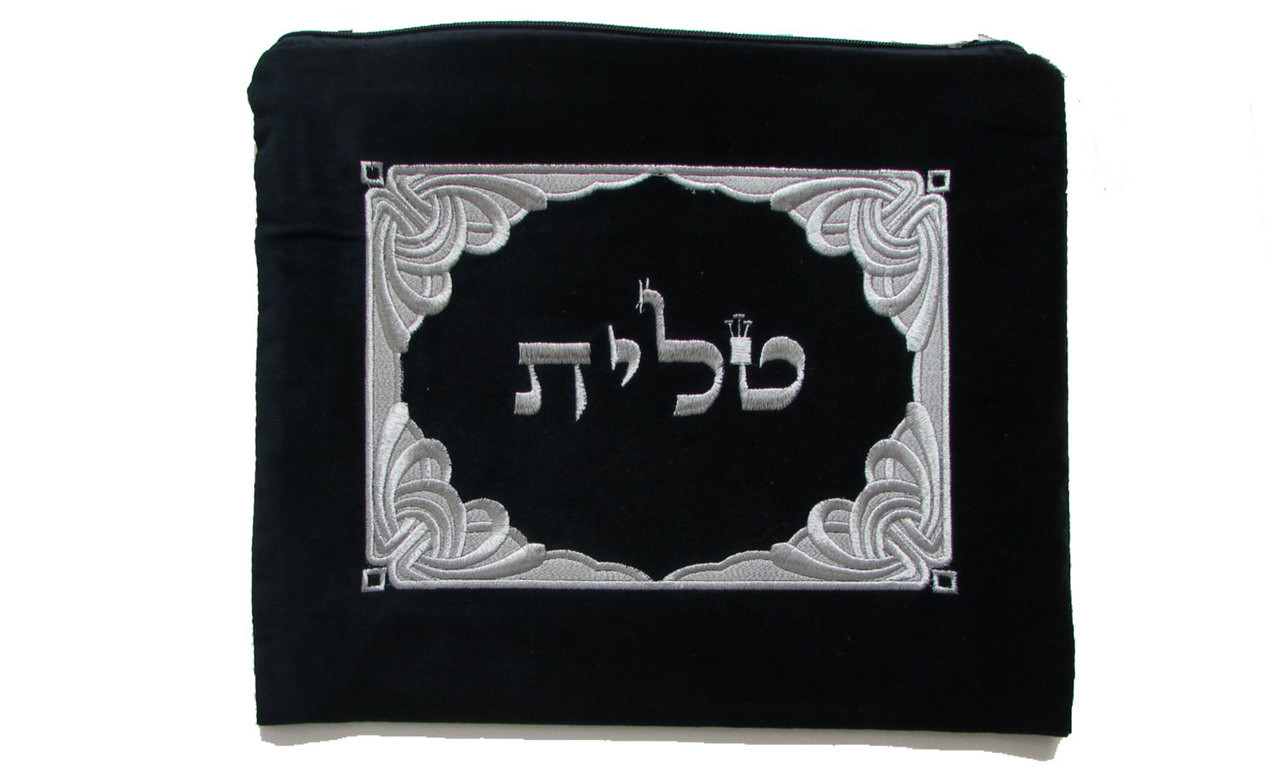 Velvet Tallit Bag with Silver Frame