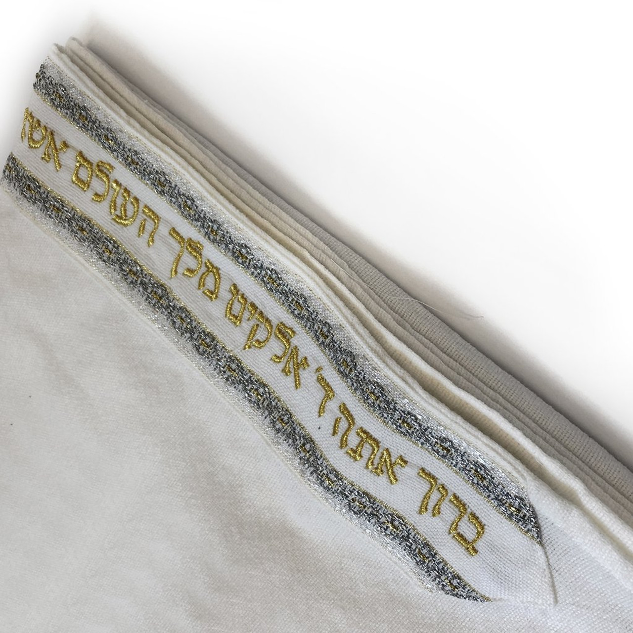 Gabrieli Premium - White with Gold & Silver