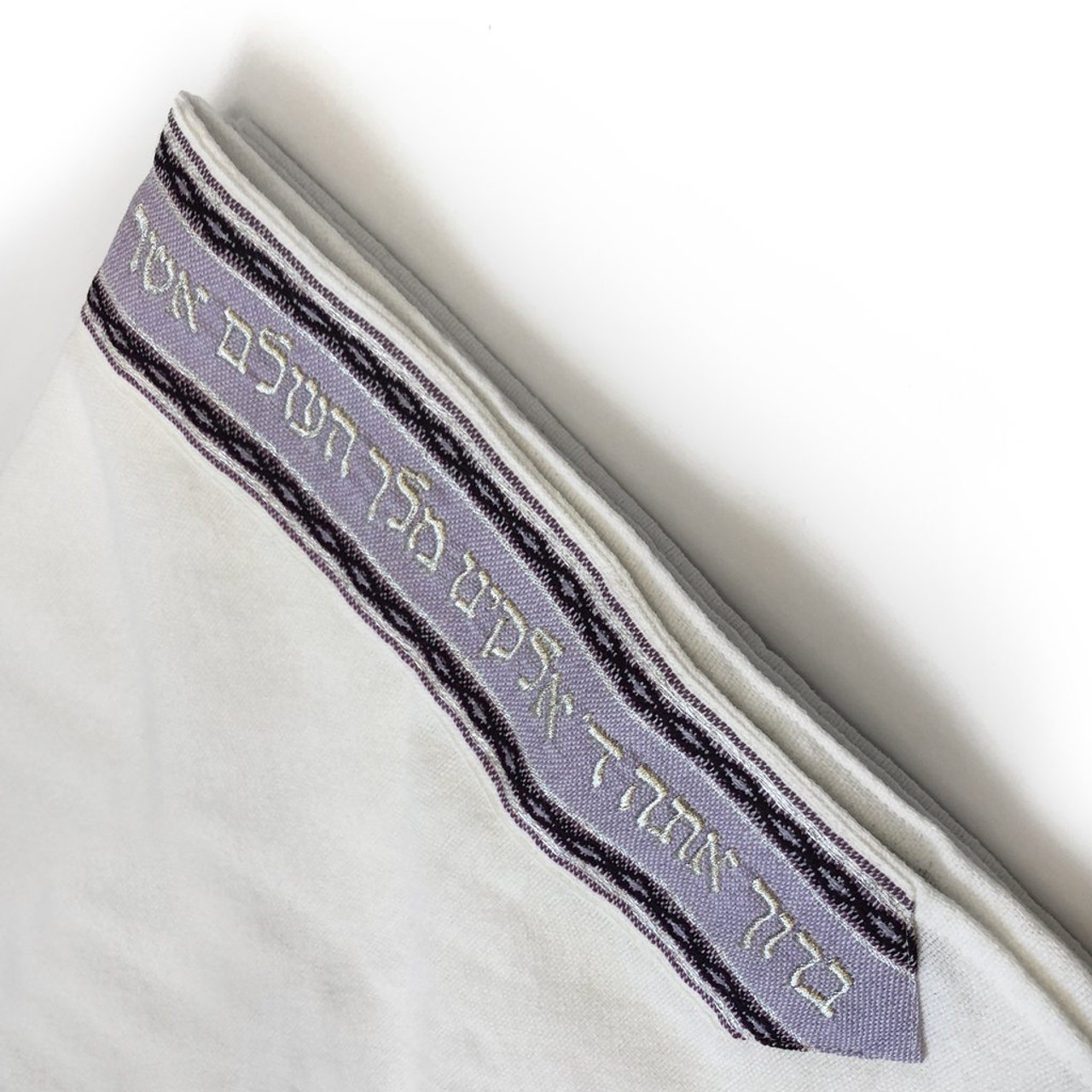 Gabrieli Premium - White with Purple & Silver