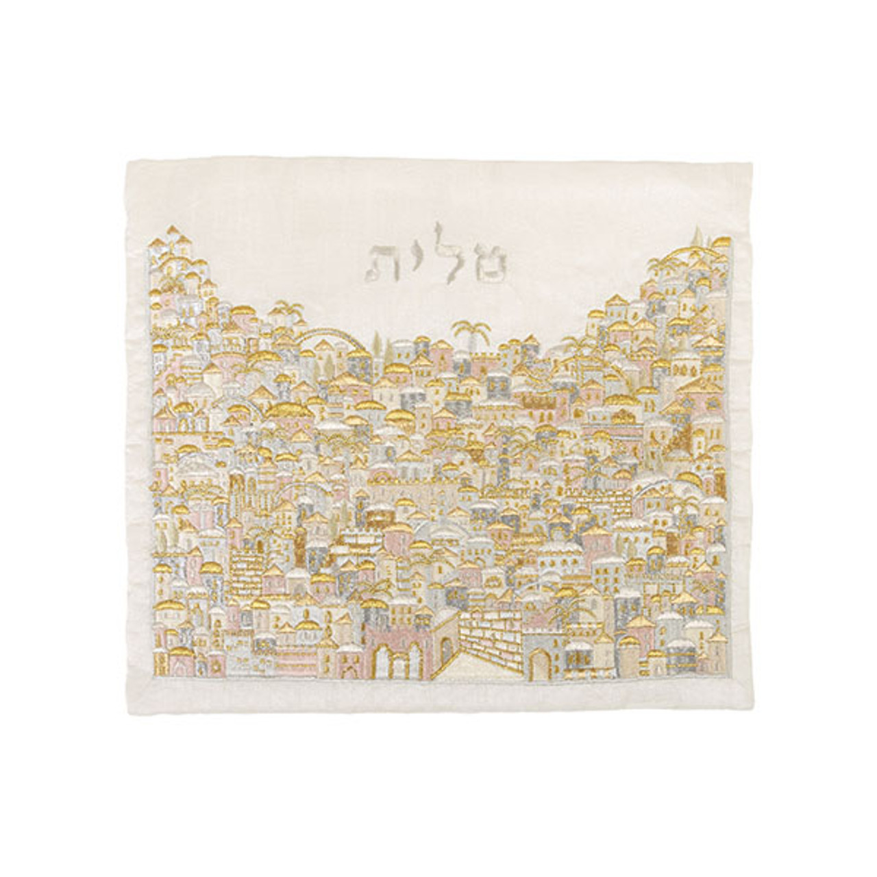 Raw Silk Jerusalem Gold Hillside Tallit Bag