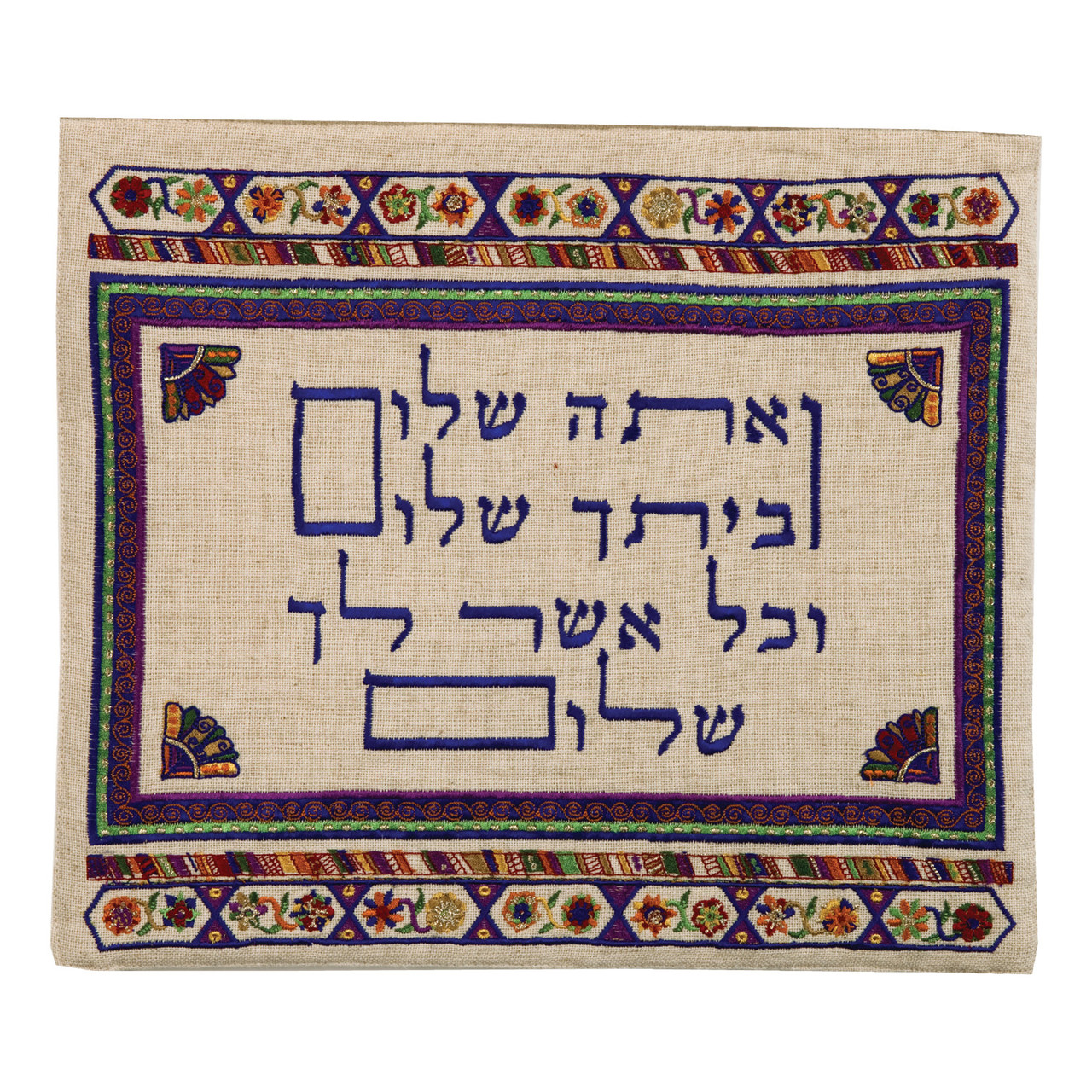 """V'ata Shalom"" Royal Purple Tallit Bag"