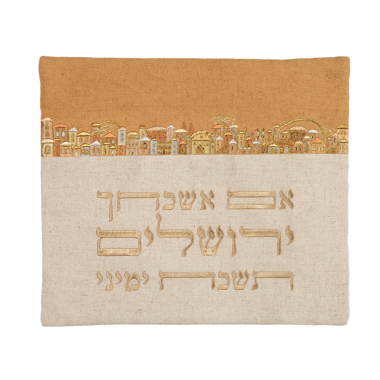 """If I Forsake You"" Linen Tallit Bag"