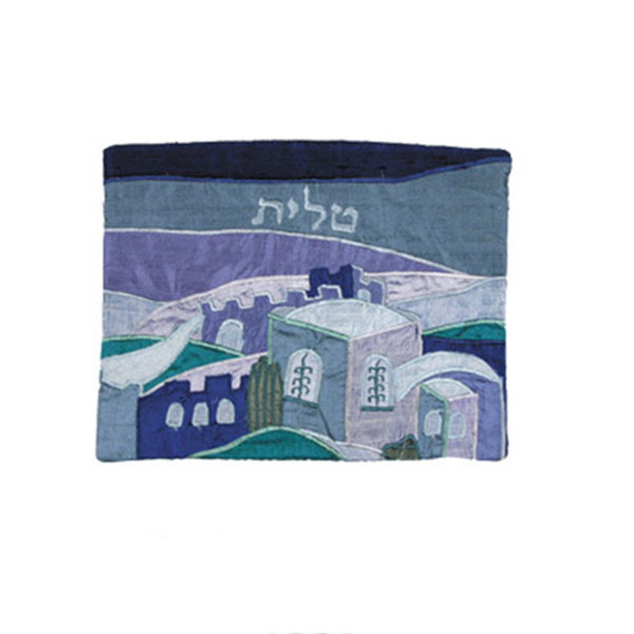 Blue Old City Silk Applique Tallit Bag