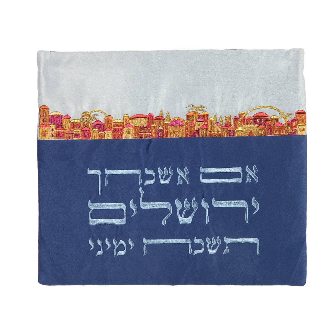 """""""If I Forsake You"""" Jerusalem of Gold Suede Tallit Bag"""