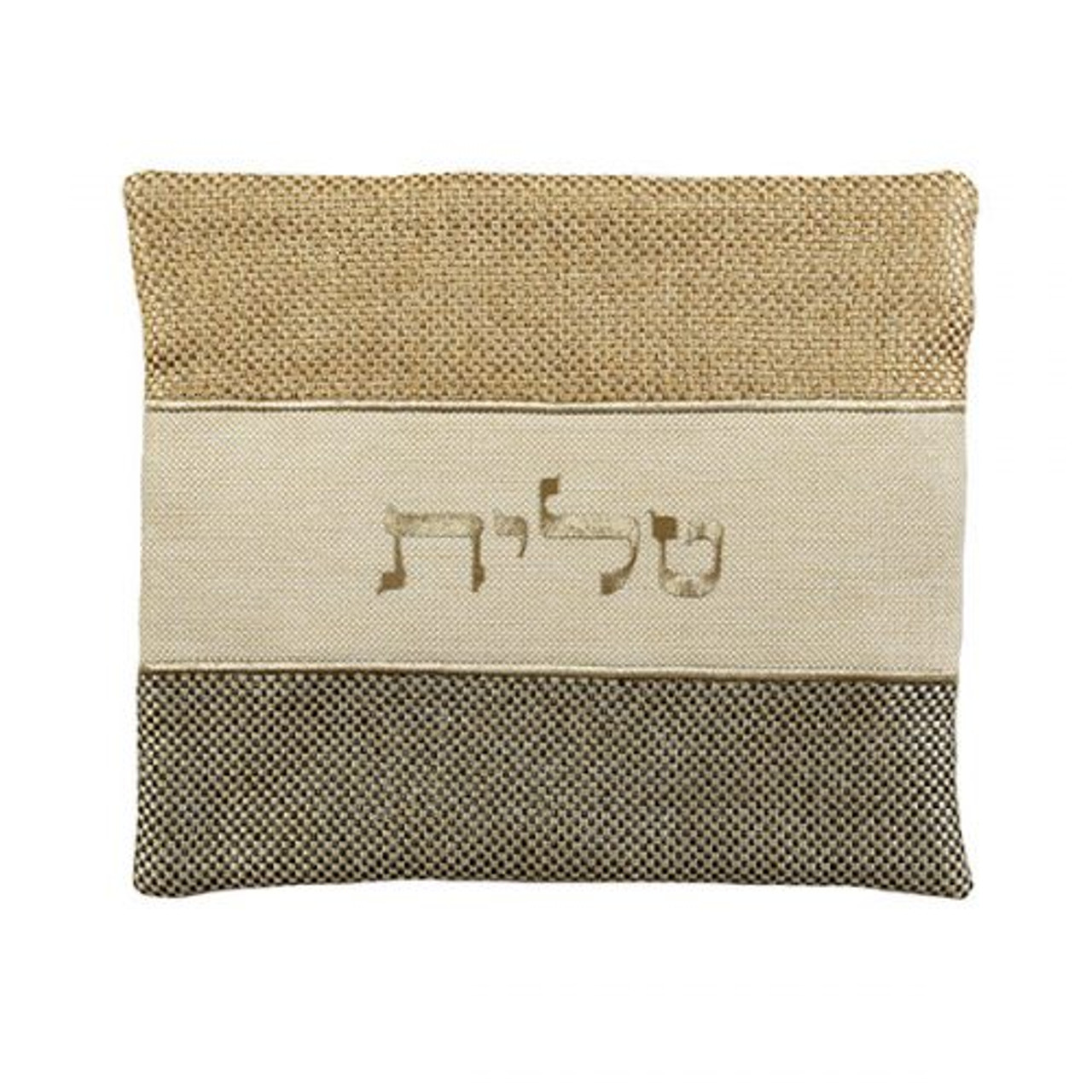 Camel and Chocolate Brown Linen Tallit Bag