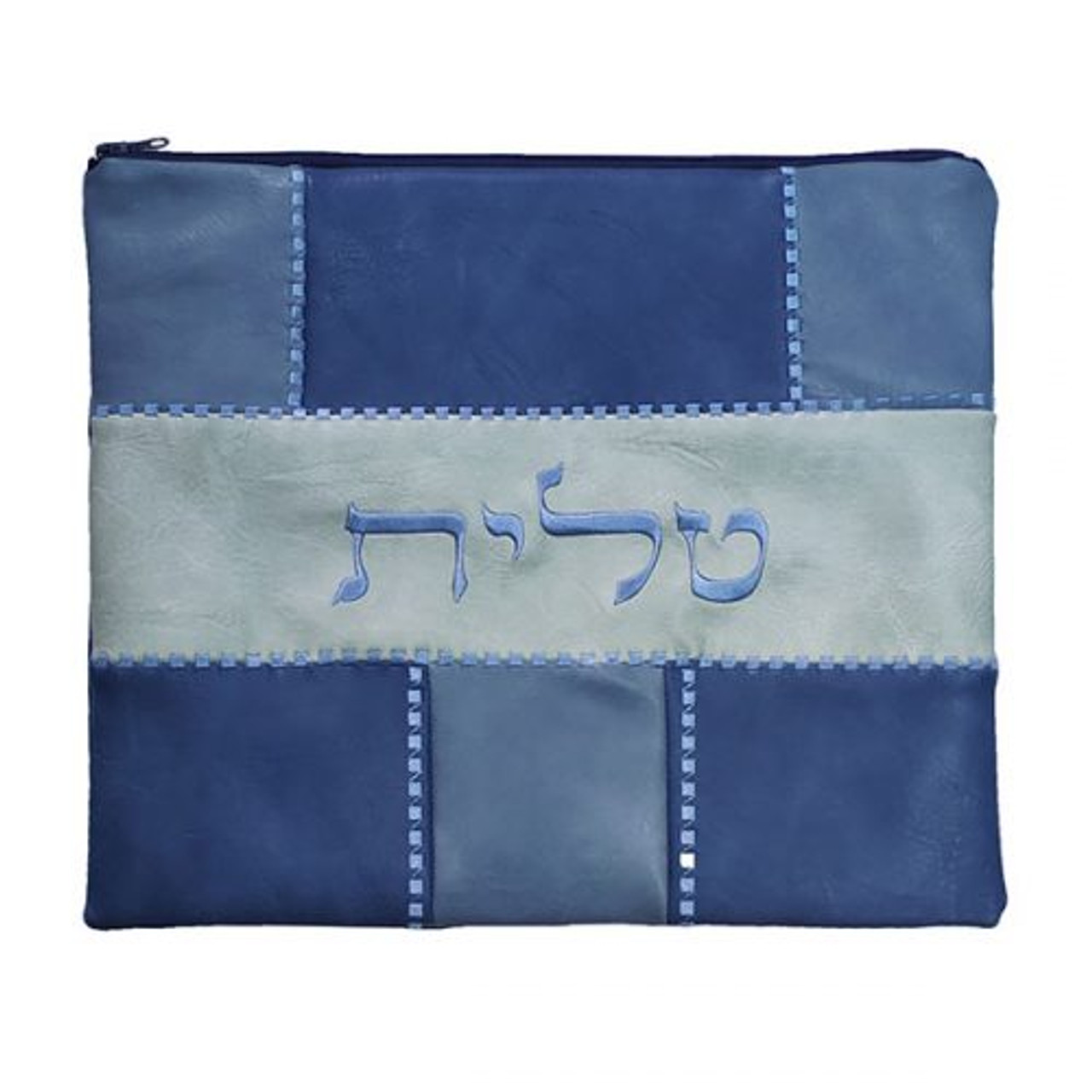 Faux Leather Blue Patchwork Tallit Bag