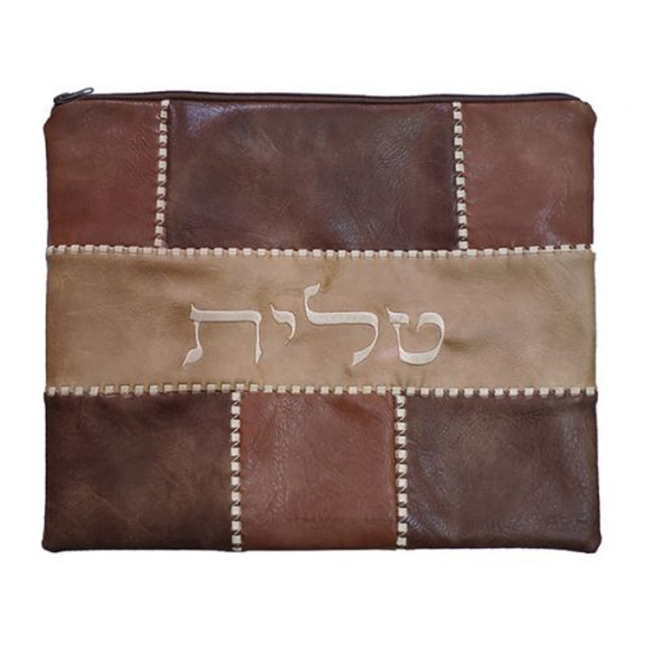 Faux Leather Brown Patchwork Tallit Bag
