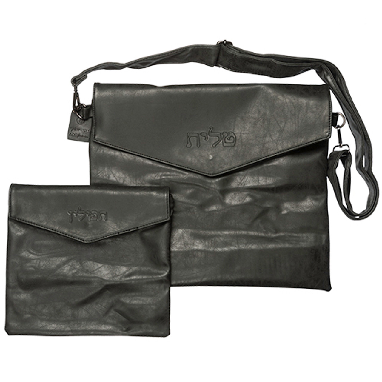 Faux Leather Tallit & Tefillin Bag Set with Strap
