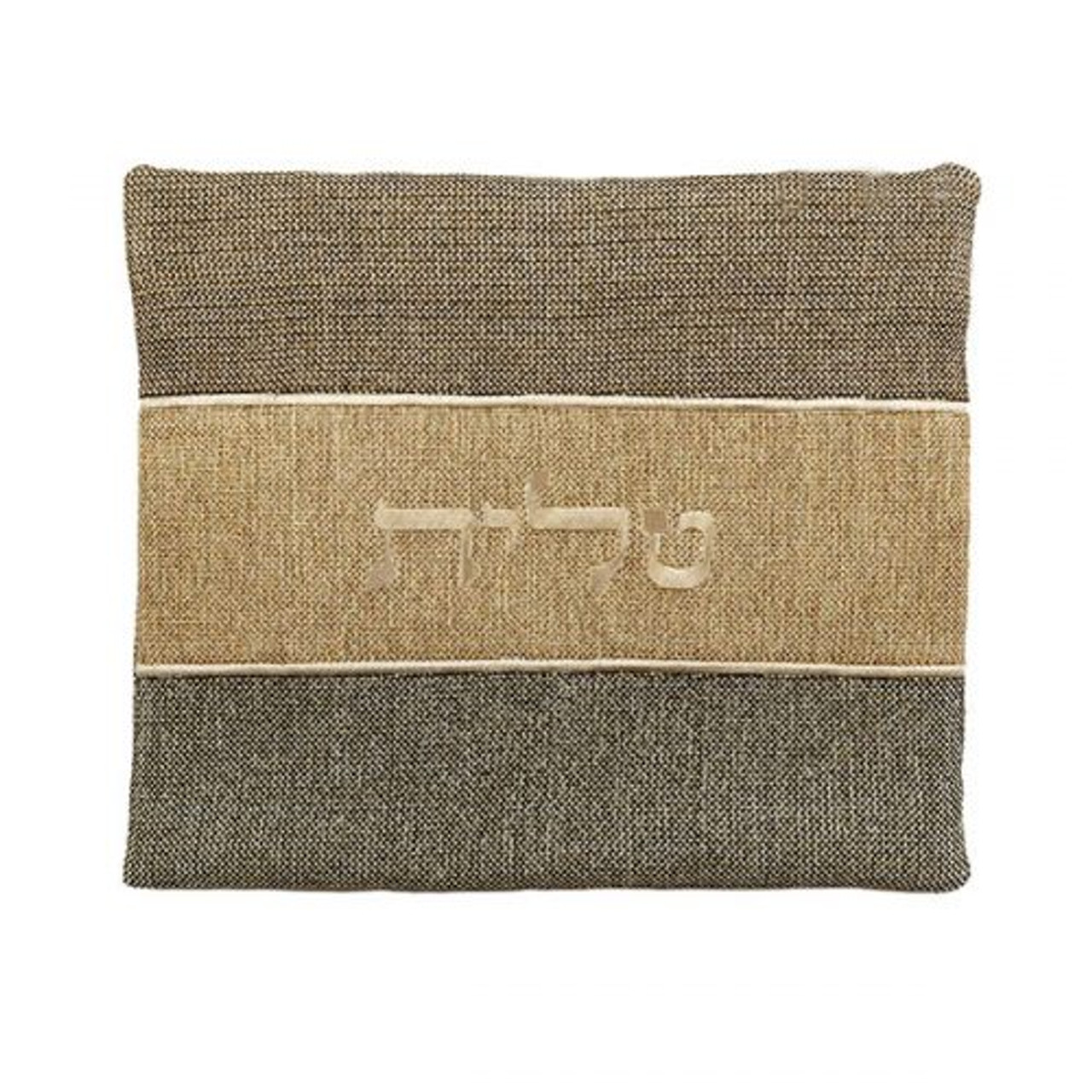 Brown & Beige Linen Tallit Bag