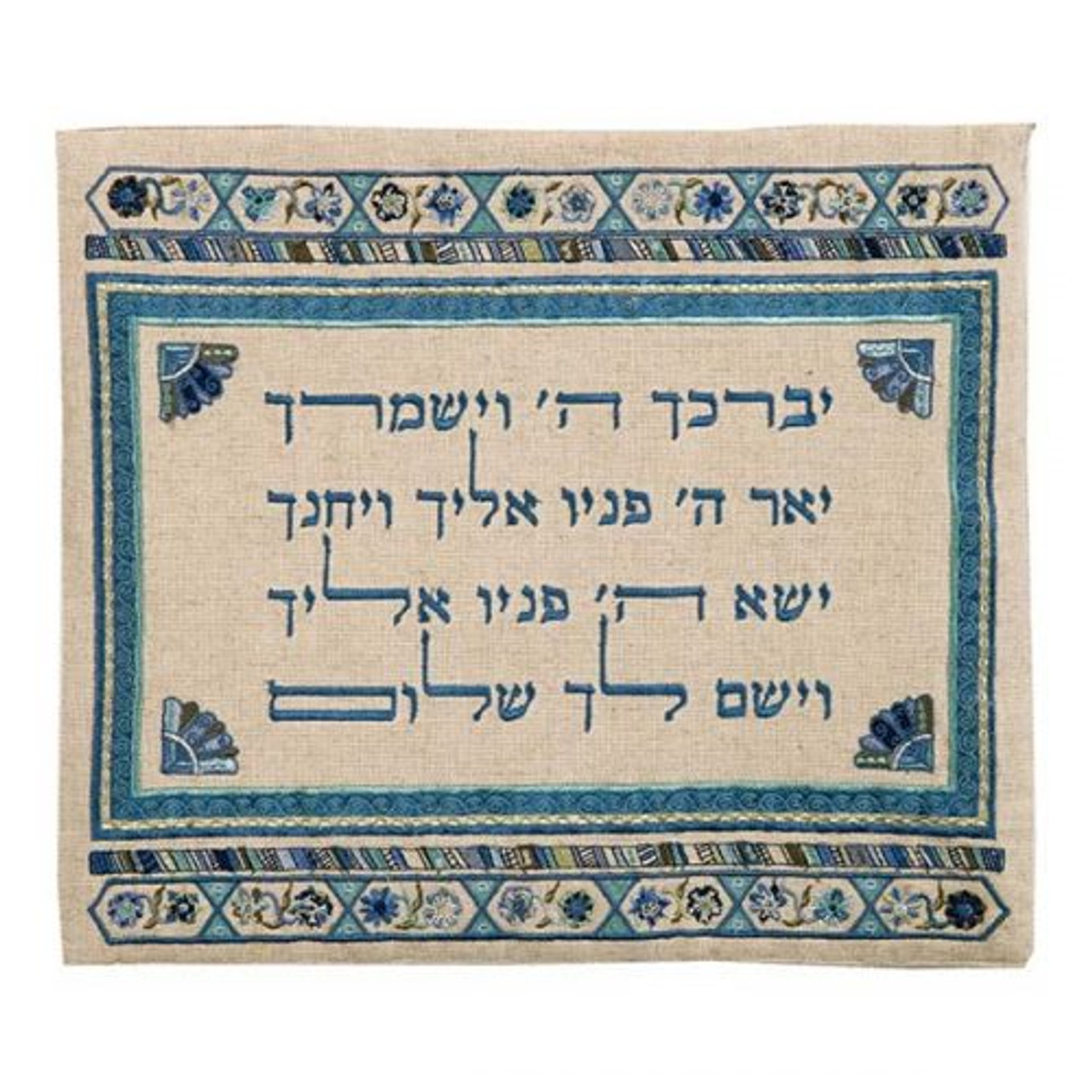 Birkat Kohanim Teal Tallit Bag