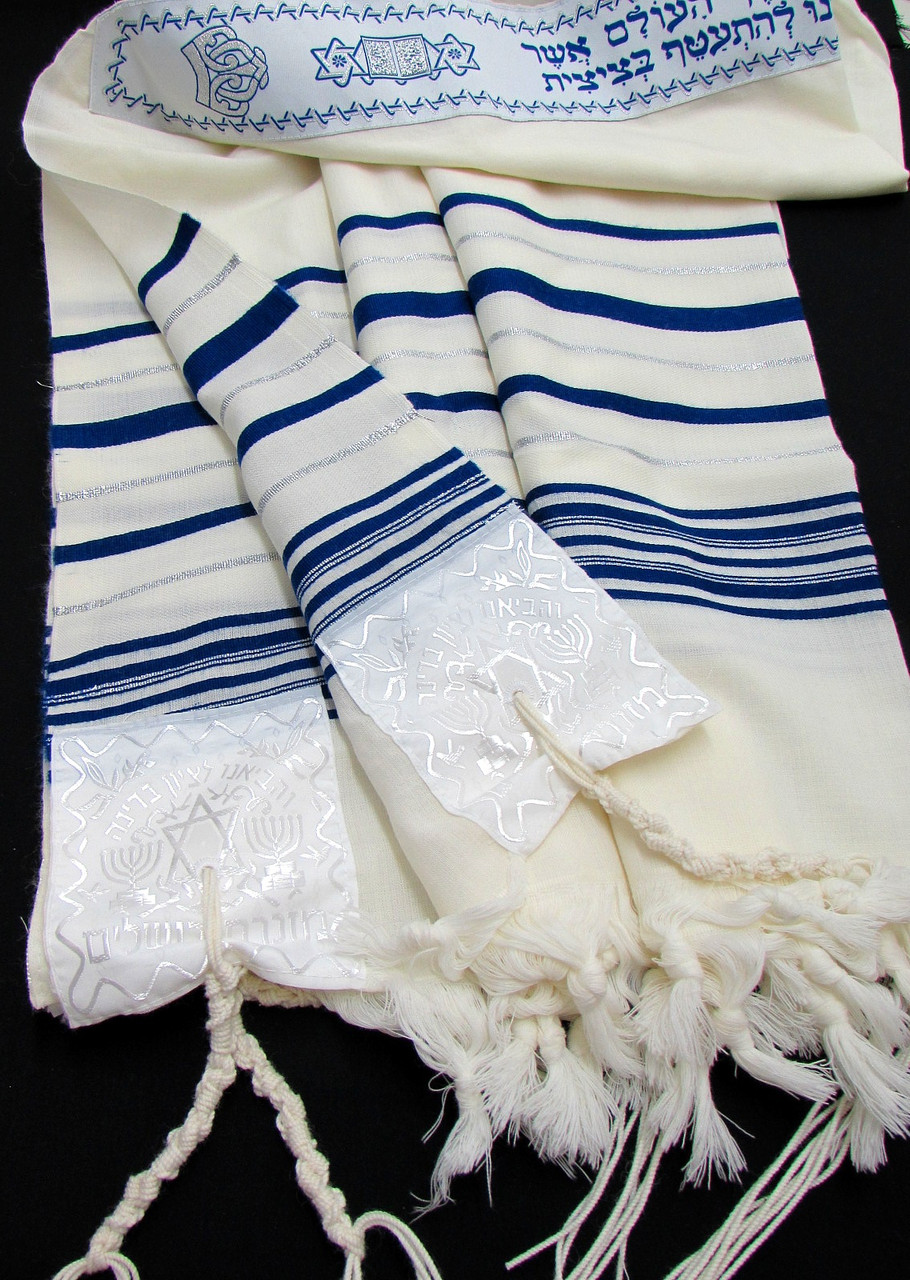 Blue-Silver Traditional Wool Tallit, Size 45, Sephardic Tzitzit