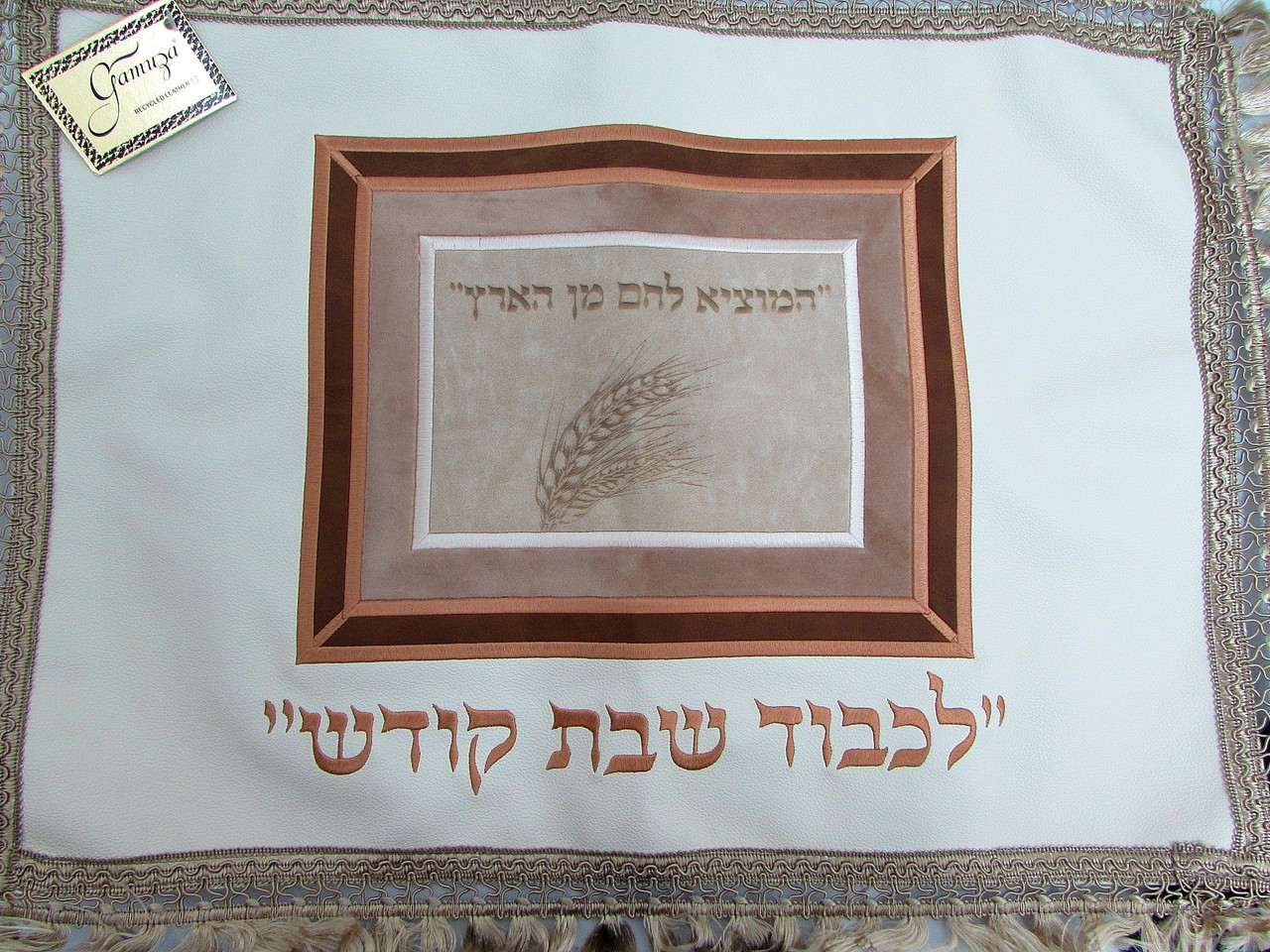 Large Leather Challah Cover