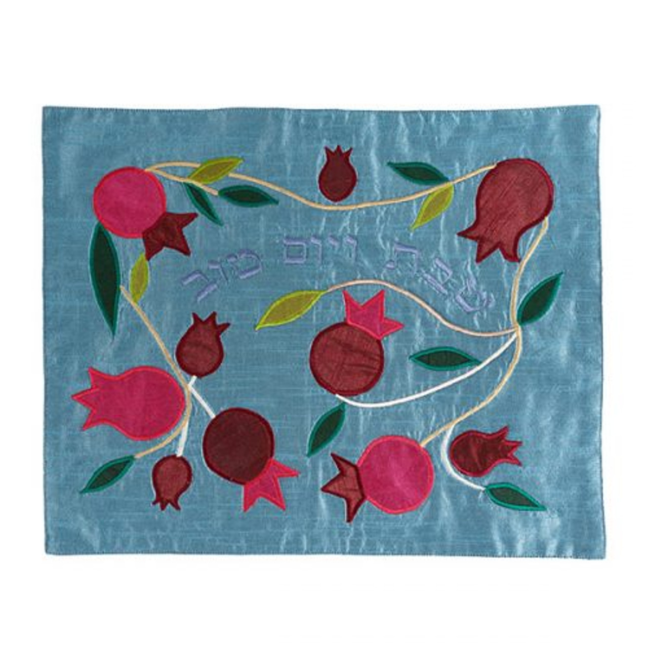 Pomegranate and Vine on Turquoise Raw Silk Applique Challah Cover.