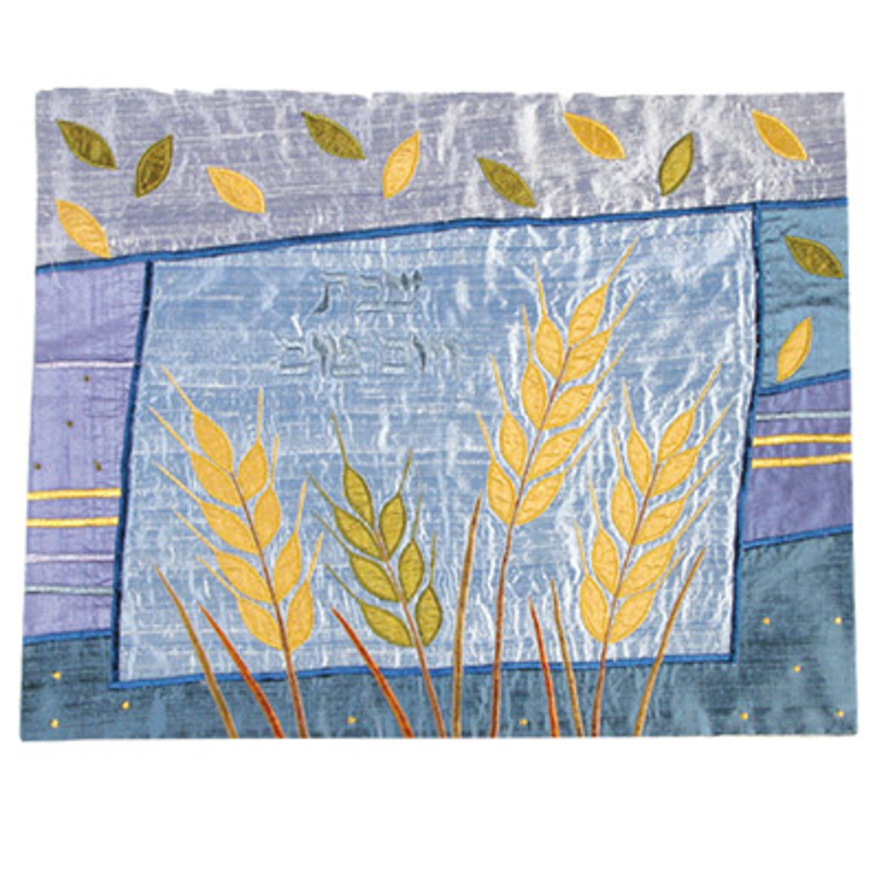 Wheat Stalks on Blue Raw Silk Applique Challah Cover.