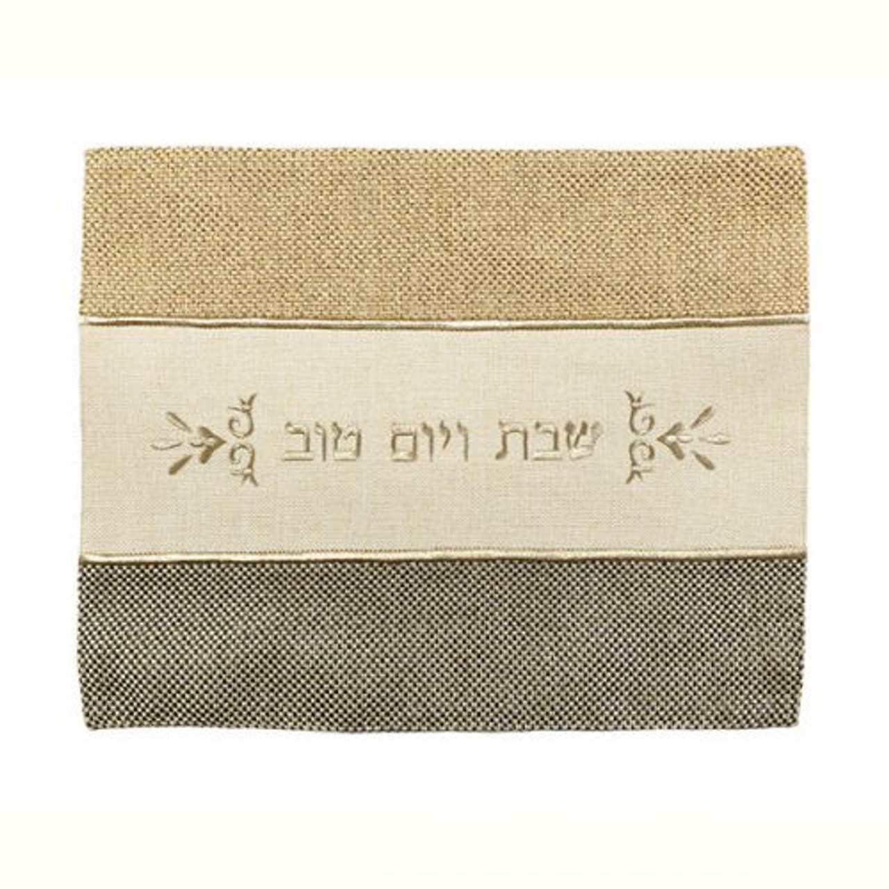 Linen Black & Brown Challah Cover