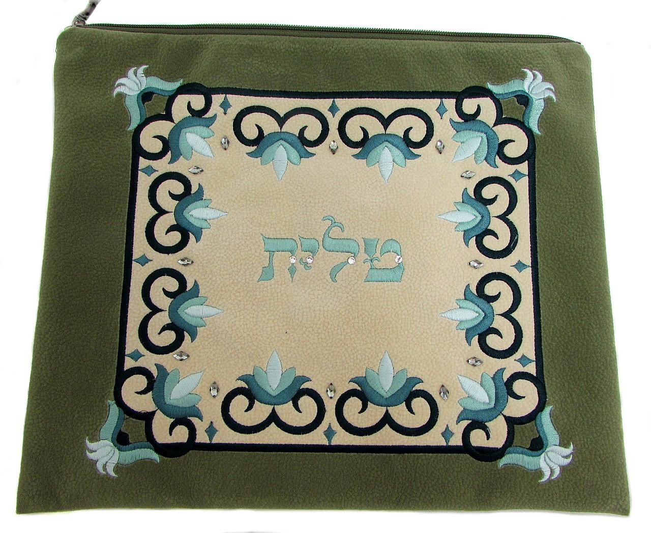 Olive & Tan Impala Tallit Bag