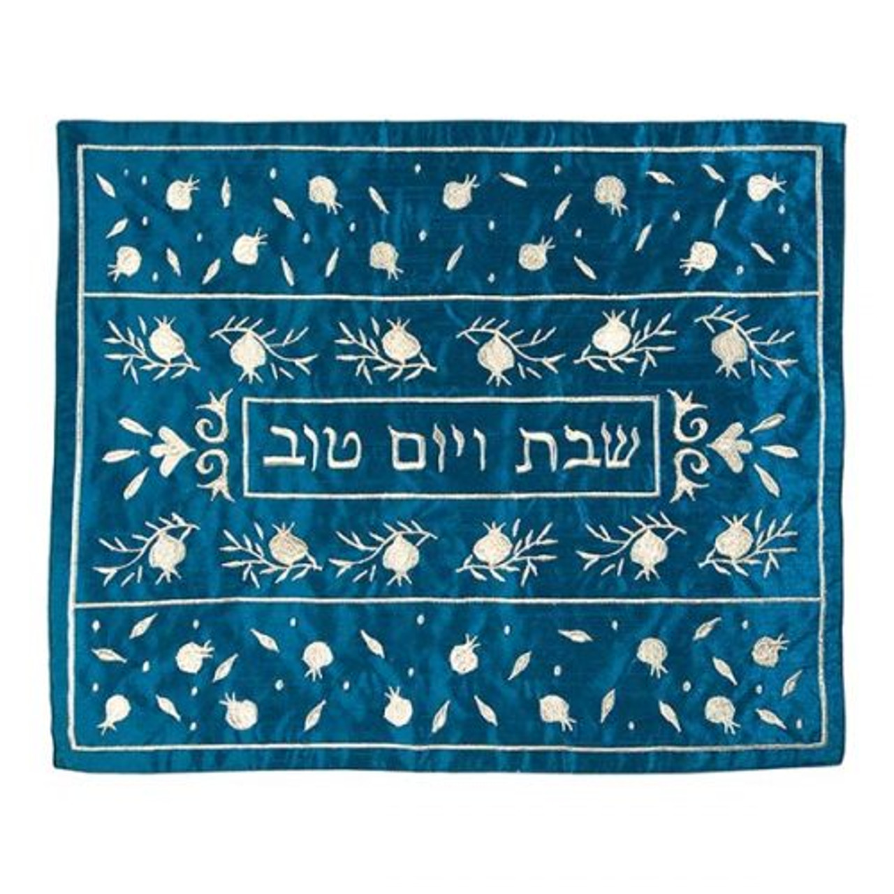 Silver on Blue Pomegranates Challah Cover