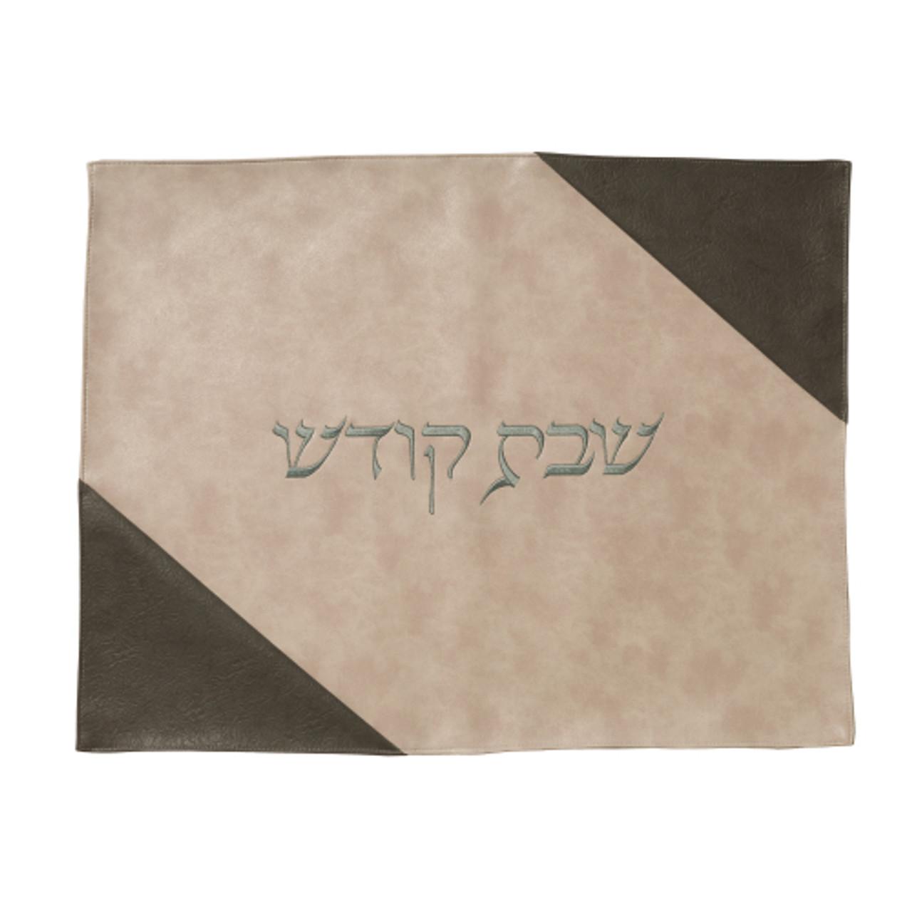 "Faux Leather ""Shabbat Kodesh"" Challah Cover"