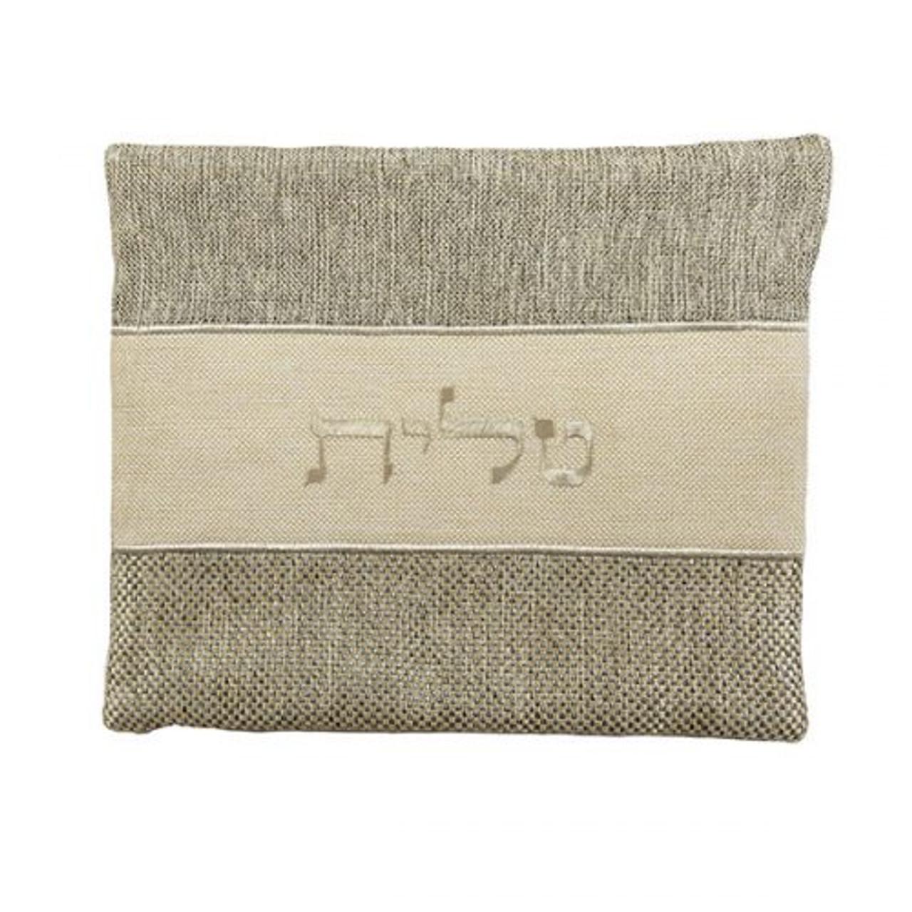 Mottled Gray and Beige Linen Tallit Bag