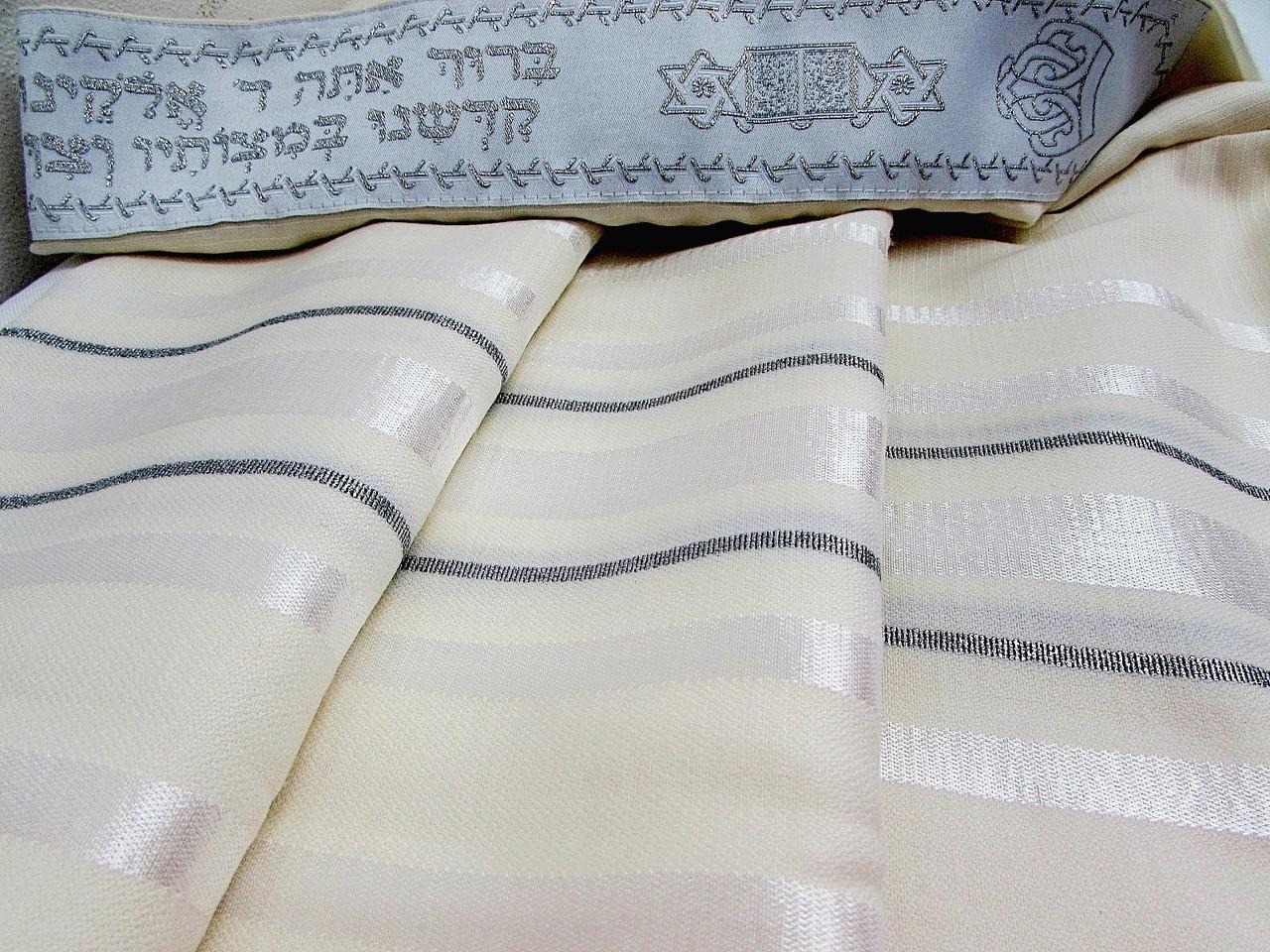 Gilboa Nonslip Tallit