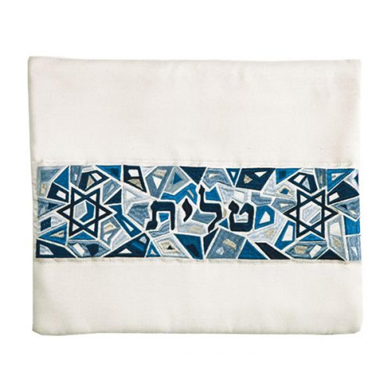 Blue Magen David Geometric Pattern Tallit Bag